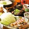 ヒノマル食堂 - 料理写真:ヒノマル名物 魂の串焼堪能コース