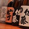 焼酎処さつま - 料理写真:本場鹿児島の焼酎各種そろえています!