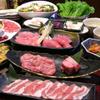 焼肉や とんちゃん亭 - メイン写真: