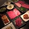 焼肉問屋 横浜醍醐 - 料理写真:スタミナコース