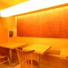 銀座 魚ばか - 内観写真:落ち着いた雰囲気のお席です