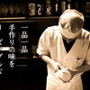 居酒屋 いっぷく - メイン写真: