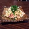 炙りま専科 - 料理写真:せせりおろしポン酢