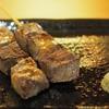 くつろぎ鉄板酔縁 - 料理写真:厚切り牛タン