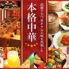 上海湯包小館 - メイン写真: