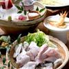 魚匠 銀平本店 - メイン写真: