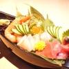 魚ずみ - メイン写真: