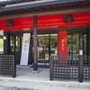 飛鳥彩瑠璃の丘 天極堂テラス - 外観写真: