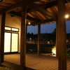 旅館 平利 - メイン写真: