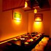 海鮮 個室 しゃぶしゃぶ 九州居酒屋 ~奏~ - メイン写真:
