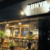 BUNYA - メイン写真: