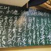 千成 - メイン写真: