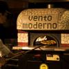 ヴェント モデルノ メインダイニング - メイン写真: