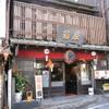菊屋 - メイン写真: