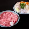 盃花羅亭 - 料理写真:極上すき焼きコース