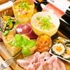 マザームーンカフェ - 料理写真:前菜盛り合わせは季節によって変わります。