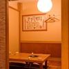 ふく竹 - 内観写真:4人部屋個室。大名の間