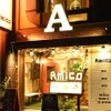 Amico - メイン写真: