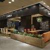 ホメラ テキサコ カフェ アンド テーブル - メイン写真: