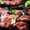 焼肉八七 - 料理写真:特選山形牛をどうぞ