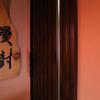 うなぎ創作 鰻樹 - メイン写真:
