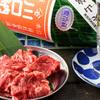 焼肉 虎にツノ - メイン写真: