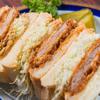 とんかつ・豚肉料理 こぶたや - 料理写真:フィレかつサンドはお持ち帰りにも人気です。