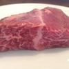 焼肉バカ Yaホ! - 料理写真:黒毛和牛の特上ハラミステーキ!歯がなくても問題なしの柔らかさ!売り切れ御免!
