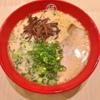 豚骨拉麺酒場 福の軒 - 料理写真:豚骨らーめん 480円