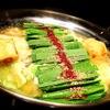 博多もつ鍋 福ヤ - 料理写真:あごだし 1300円 九州では、トビウオをあごと呼びます。平戸産の焼あごで出汁をとりました。