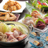 和バル たぱすの森 - 料理写真: