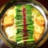 博多もつ鍋 福ヤ - 料理写真:しょうゆ 1300円 安政2年創業、博多の老舗「上久」の一年天然醗酵の大名しょうゆで作っています。