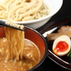 俊麺 なが田 - 料理写真: