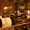 Italian Portone - ドリンク写真:ワインはボトル2,300円~ご用意