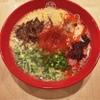 豚骨拉麺酒場 福の軒 - 料理写真:辛々らーめん 530円