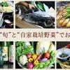 芸州 - メイン写真: