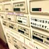 六道 - メイン写真: