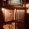 まるごと肉酒場 g (グラム) - メイン写真:
