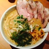 tokyo miso style IKEDA - 料理写真:みそガッツチャーシュー増し