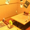 鉄板・お好み焼き 電光石火 - メイン写真: