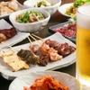 牛串萬の - 料理写真:コースのご相談承ります。