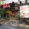 くれおーる - メイン写真: