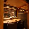 和食・京料理 個室居酒屋 だいあん - メイン写真: