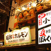 串カツ 小鉄 - メイン写真: