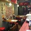 餃子と牛たん 居酒屋おおとら - 内観写真: