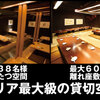 鉄板焼き&ワイン KAi 回 - メイン写真: