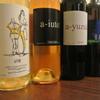 琴似バル - 料理写真:ワイン