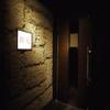 韓花 - 外観写真:新宿ユースビル2Fです。