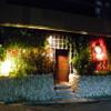 石垣牛 MARU - 外観写真:石垣一、とんでもなくファンキーな焼肉屋です。