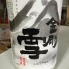 大阪産(もん)料理 空 - ドリンク写真: